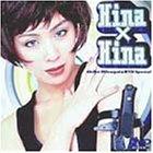 hina×hina [DVD]