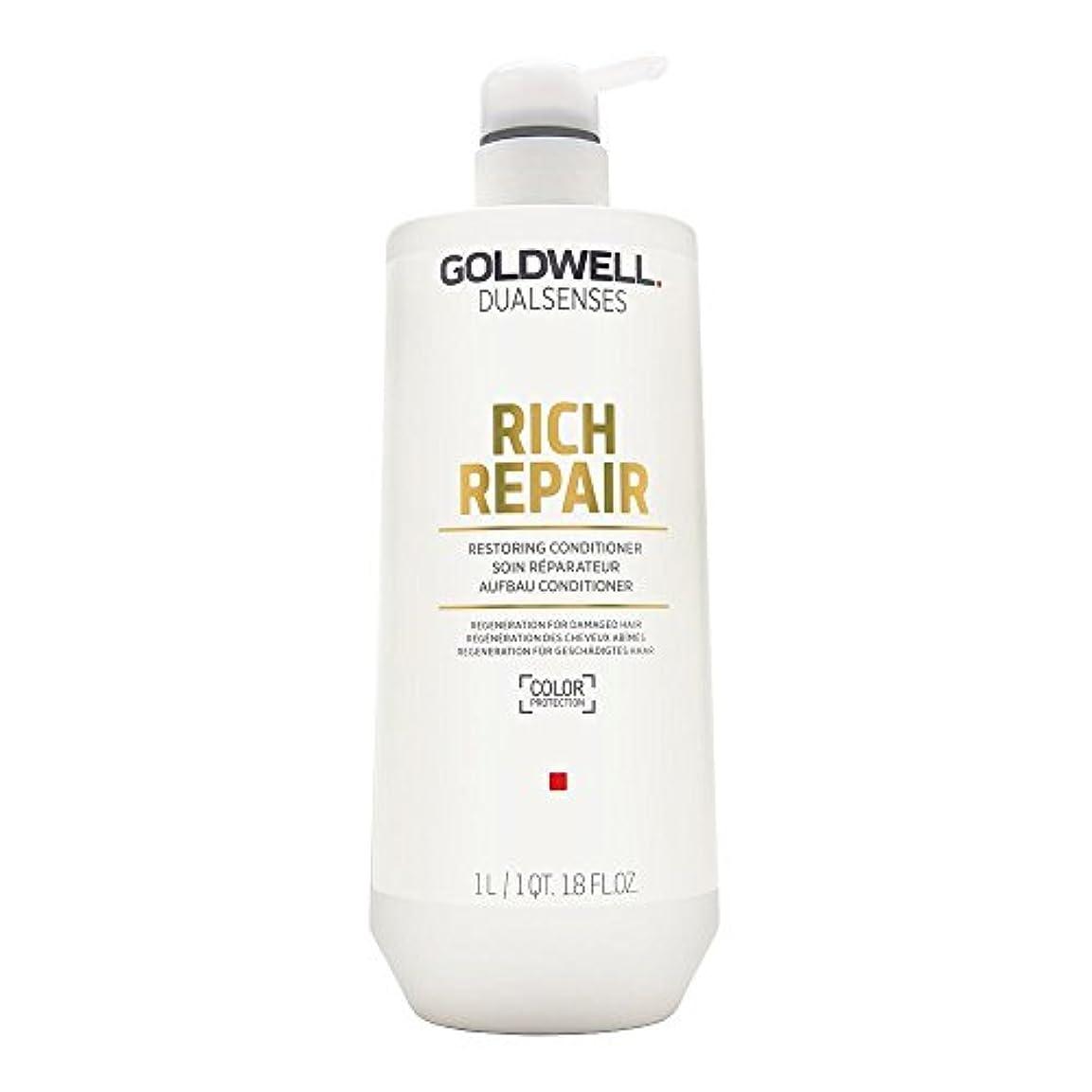 電気の静かに銀河ゴールドウェル Dual Senses Rich Repair Restoring Conditioner (Regeneration For Damaged Hair) 1000ml
