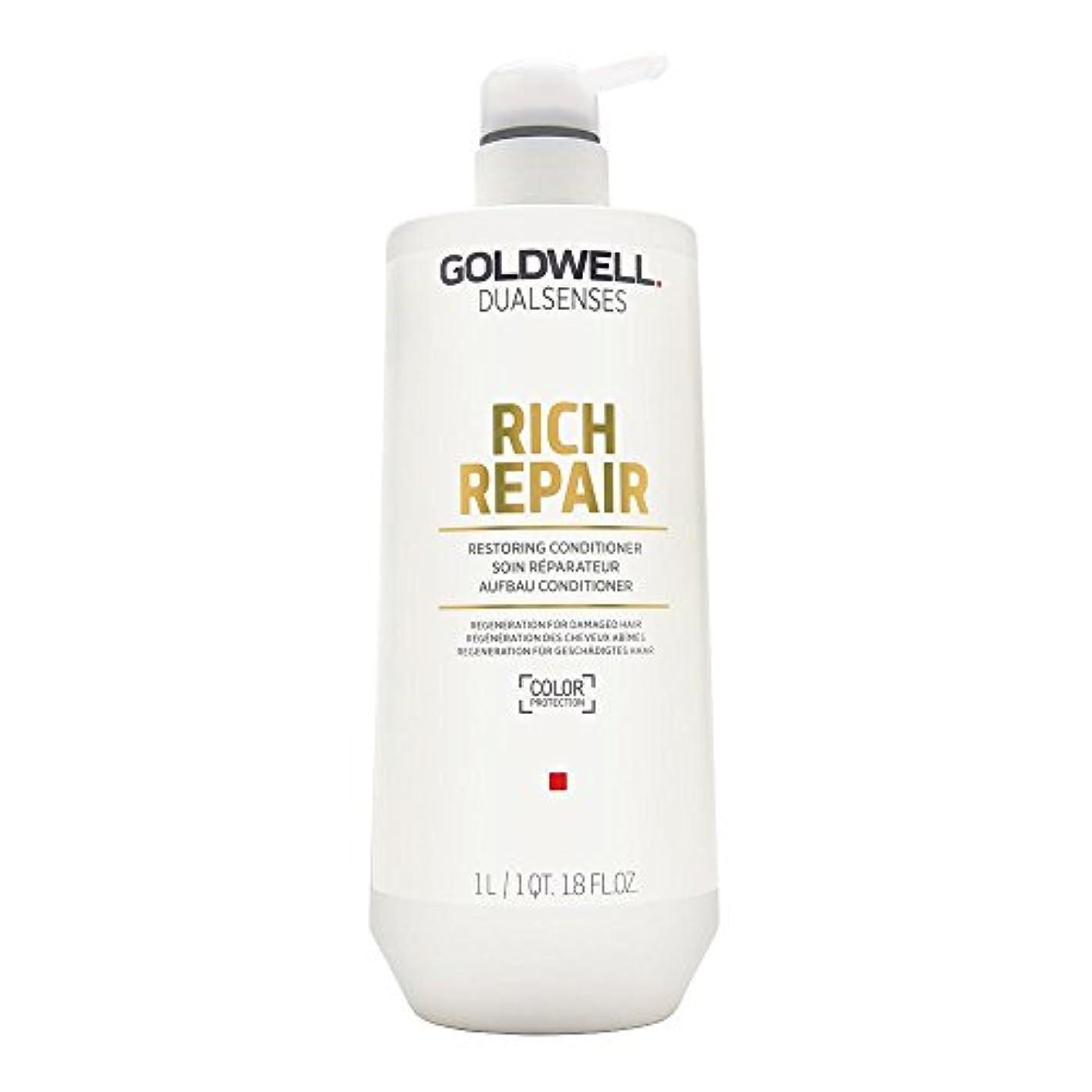 支出ものパワーセルゴールドウェル Dual Senses Rich Repair Restoring Conditioner (Regeneration For Damaged Hair) 1000ml