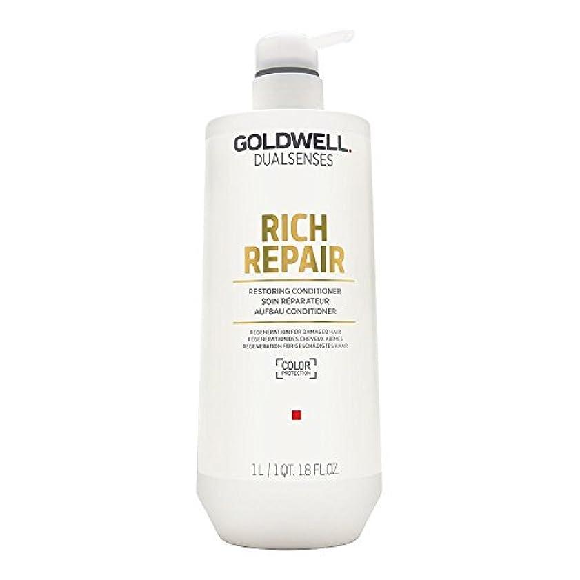 逃げるつまらないバッテリーゴールドウェル Dual Senses Rich Repair Restoring Conditioner (Regeneration For Damaged Hair) 1000ml