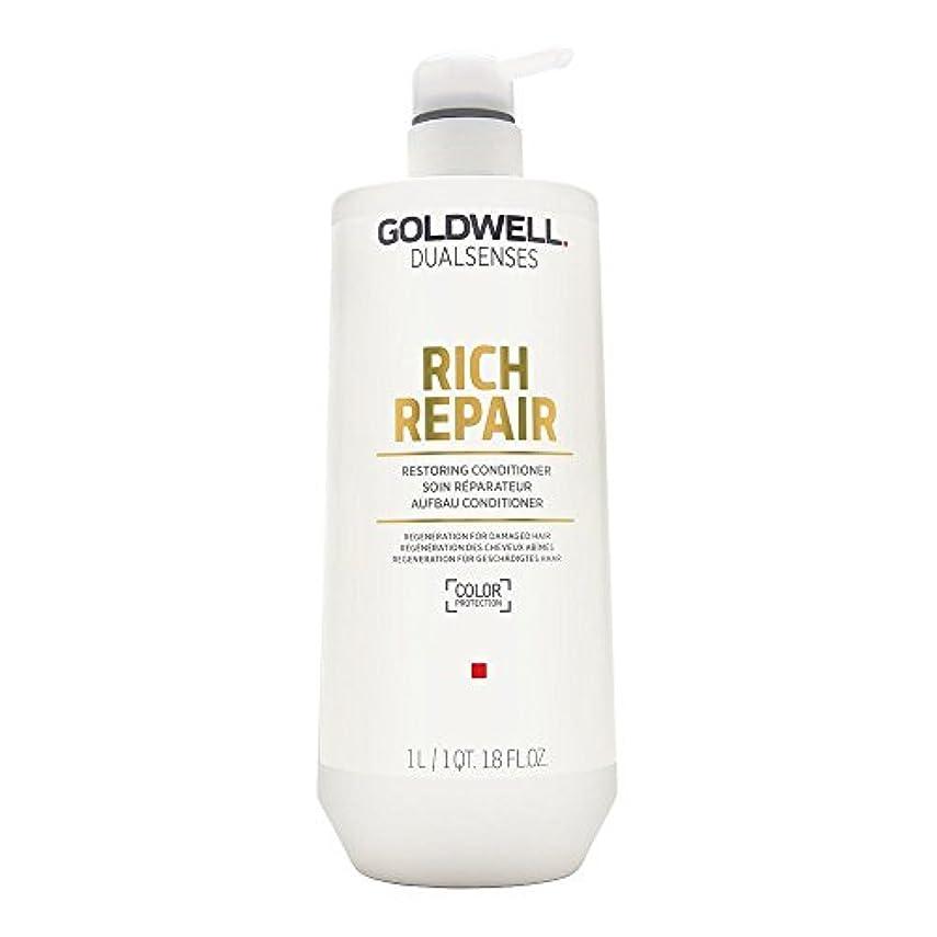 警告するグッゲンハイム美術館稼ぐゴールドウェル Dual Senses Rich Repair Restoring Conditioner (Regeneration For Damaged Hair) 1000ml