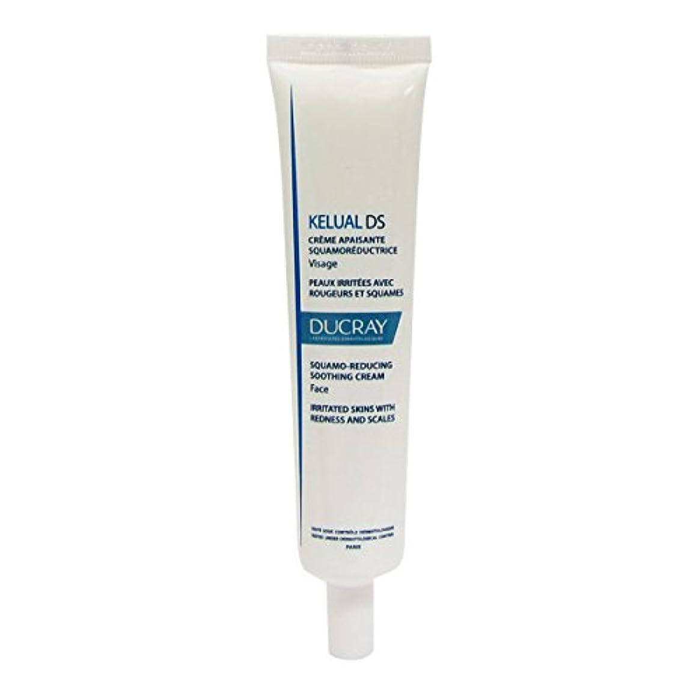 余計な考古学的な蛾Ducray Kelual Ds Cream 40ml [並行輸入品]