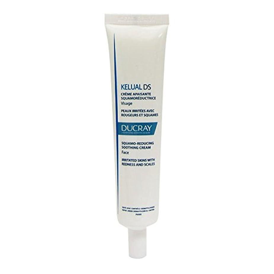 メロディー刺激するチャールズキージングDucray Kelual Ds Cream 40ml [並行輸入品]