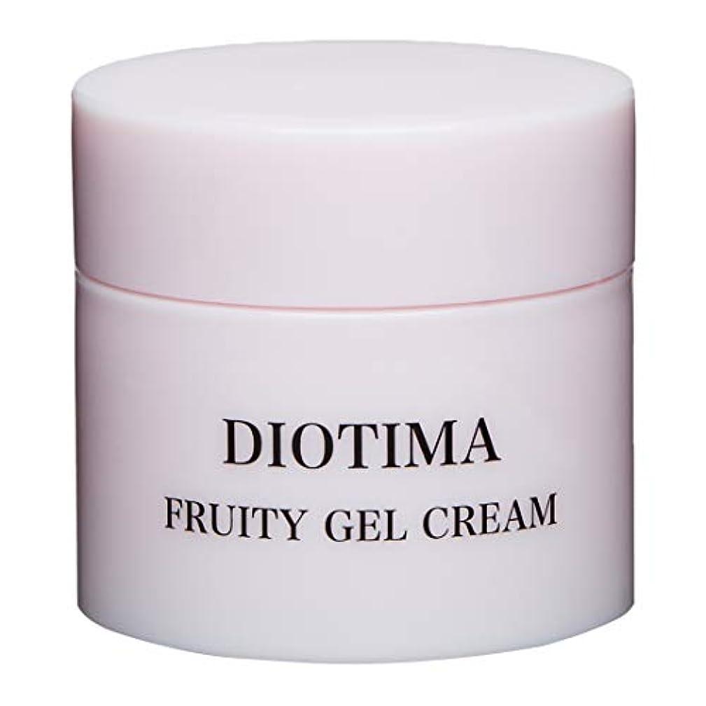 薬を飲む牛肉悪魔DUITIMA(ディオティマ) ディオティマ フルーティジェルクリーム オールインワン 60g