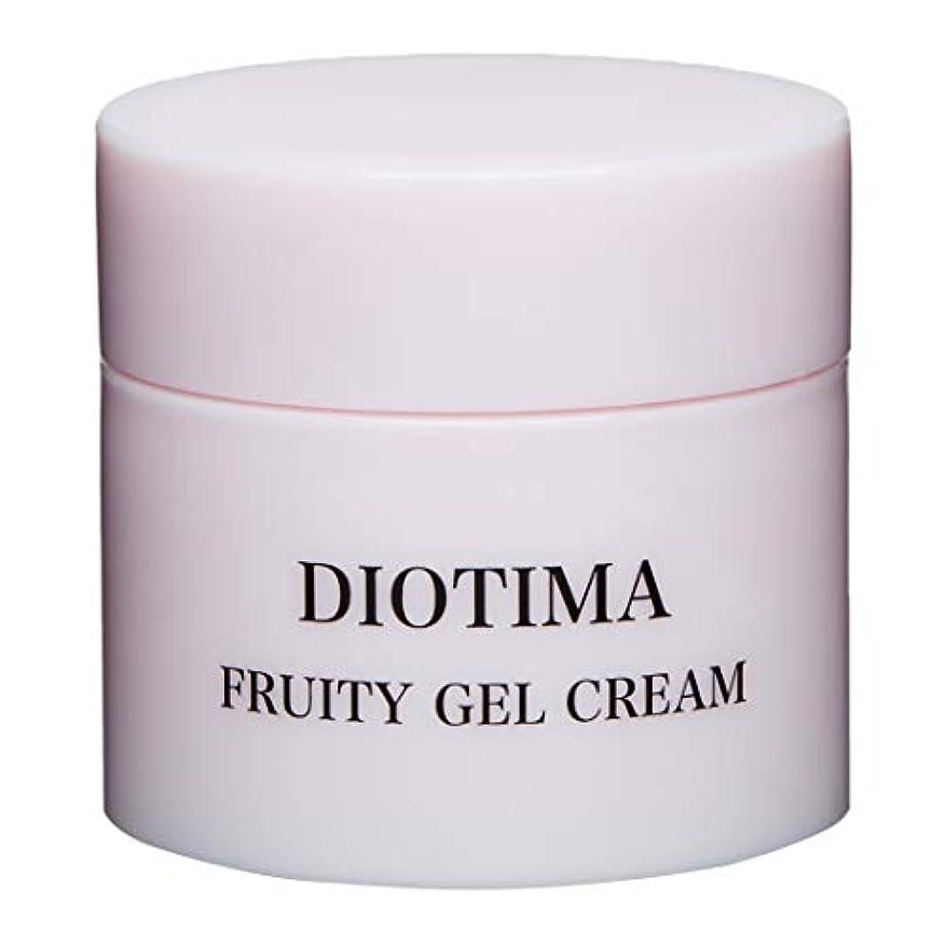 要旨当社謎DUITIMA(ディオティマ) ディオティマ フルーティジェルクリーム オールインワン 60g