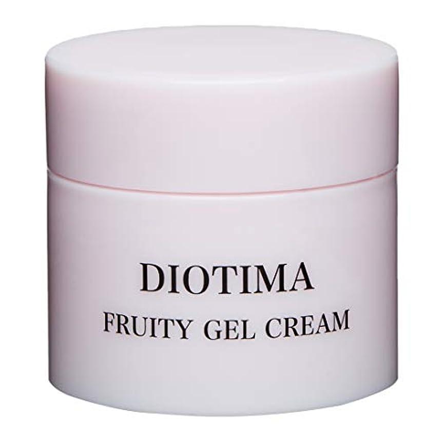 商人レース抑止するDUITIMA(ディオティマ) ディオティマ フルーティジェルクリーム オールインワン 60g