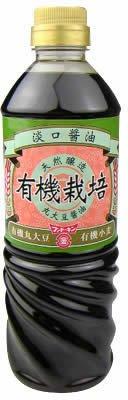 フンドーキン 有機栽培 丸大豆醤油 淡口 720ml