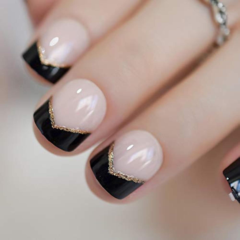 弓エミュレーション大宇宙XUTXZKA 短い爪黒のヒントゴールドグリッターアングル装飾された女性のための自然な偽の爪
