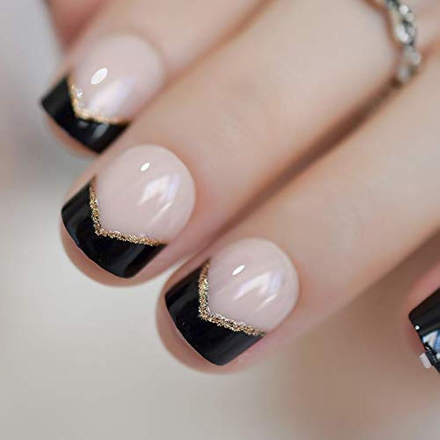 嫌がらせ願望クレーンXUTXZKA 短い爪黒のヒントゴールドグリッターアングル装飾された女性のための自然な偽の爪