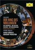 ワーグナー:楽劇《ニーベルングの指環》全曲 [DVD]