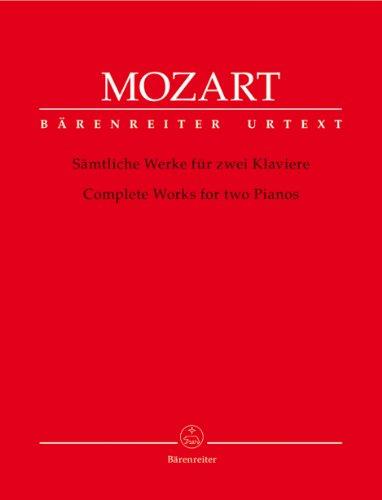 モーツァルト: 2台ピアノのための作品集/ベーレンライター社...
