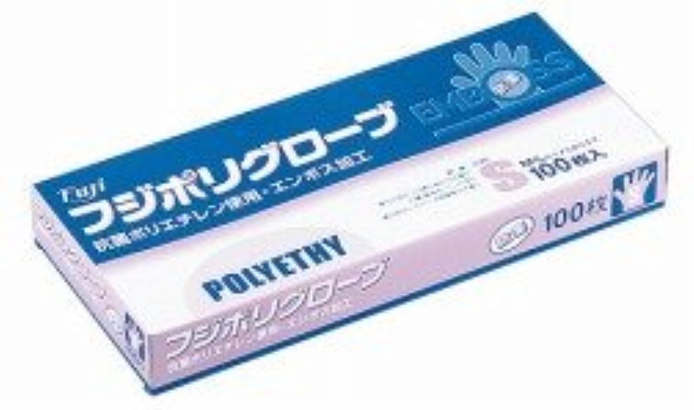 うんざりダーリンキャンペーンフジ ポリグローブ抗菌S 入数:100枚×30箱