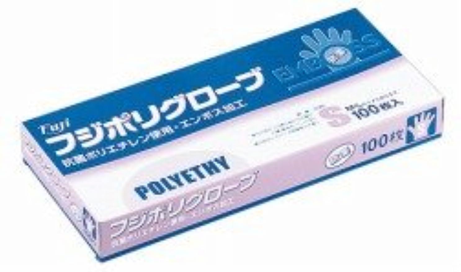 フジ ポリグローブ抗菌S 入数:100枚×30箱