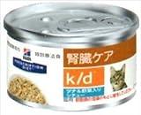 プリスクリプションダイエット 猫用 k/d 腎臓ケア ツナ&野菜入りシチュー 82g×24缶