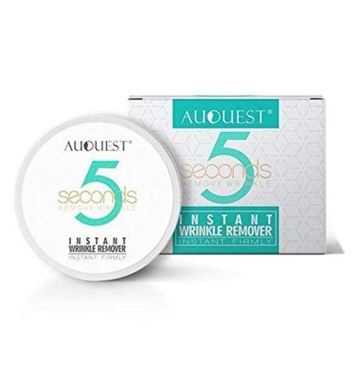 不規則な導入するガラスAuQuest 5秒 シワ取り クリーム シワ対策 リンクルクリーム 顔 目元 保湿 美容 美肌