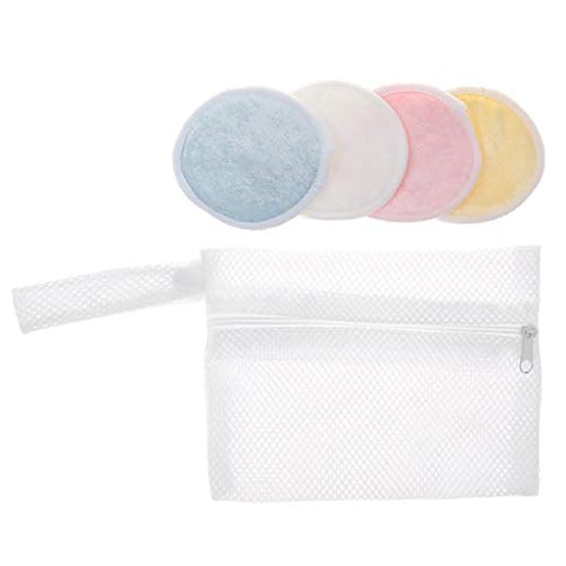 ミンチ工夫する眠る全2サイズ メイク落としコットン クレンジングシート 化粧水パッド 再使用可 バッグ付 化粧用 4個入 - S