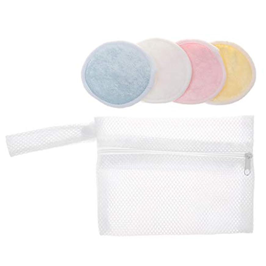 暖かさ物足りない早熟全2サイズ メイク落としコットン クレンジングシート 化粧水パッド 再使用可 バッグ付 化粧用 4個入 - S