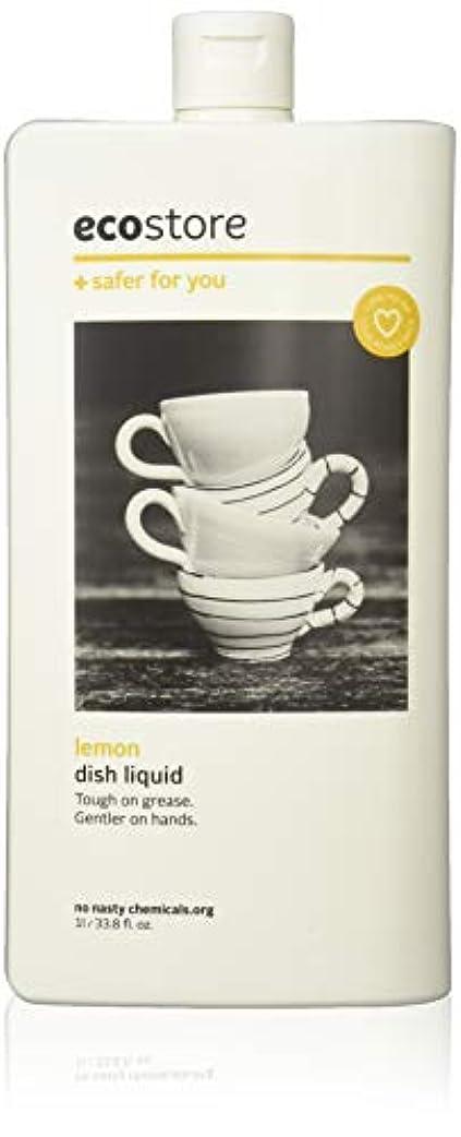 硬い透ける制裁ecostore エコストア ディッシュウォッシュリキッド  【レモン】 1L  食器洗い用 洗剤