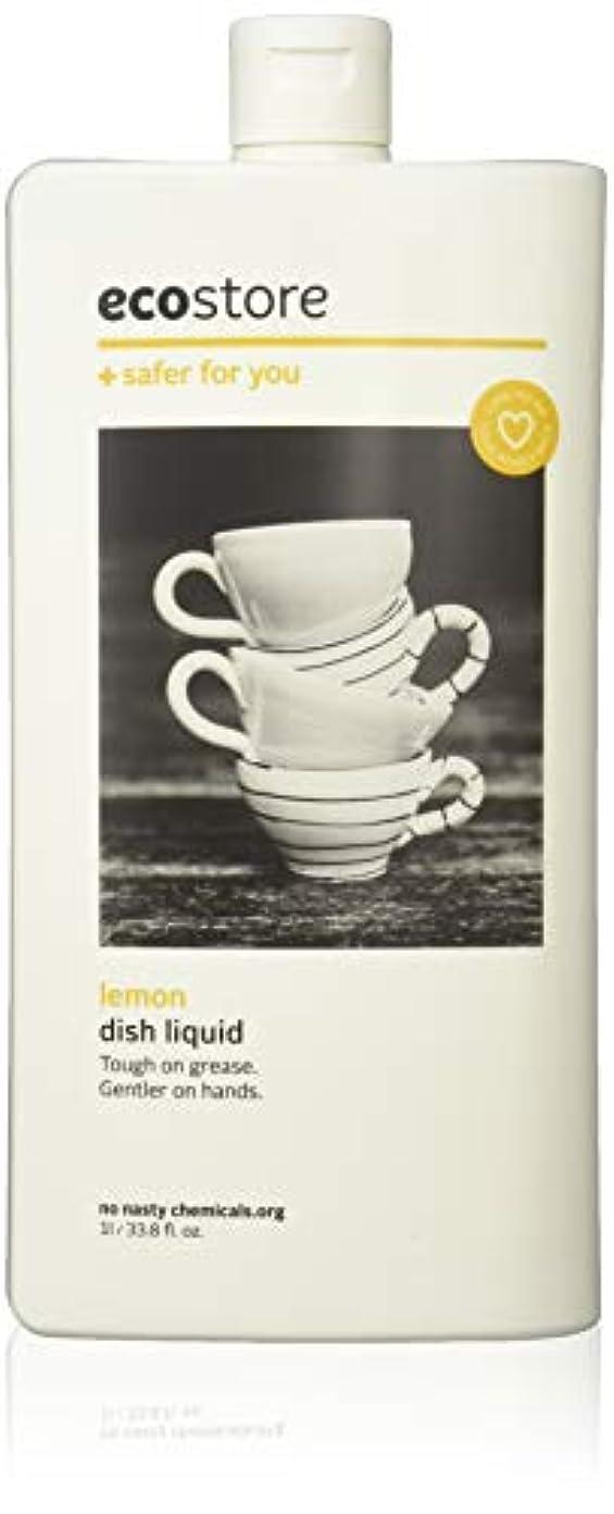 講義出血歴史家ecostore エコストア ディッシュウォッシュリキッド  【レモン】 1L  食器洗い用 洗剤