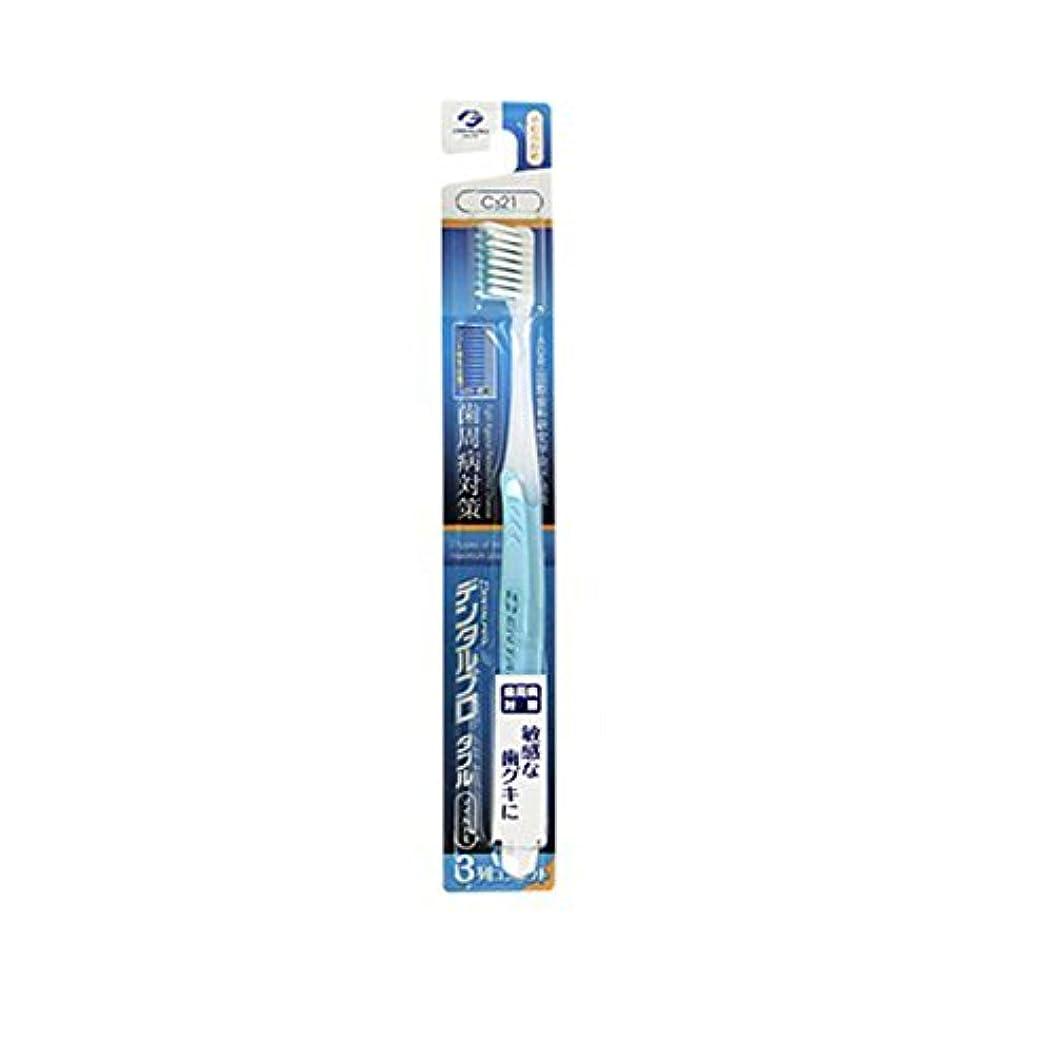 ふざけたファイアルチキンデンタルプロ ダブル マイルド 3列 歯ブラシ 1本 やわらかめ カラー指定なし