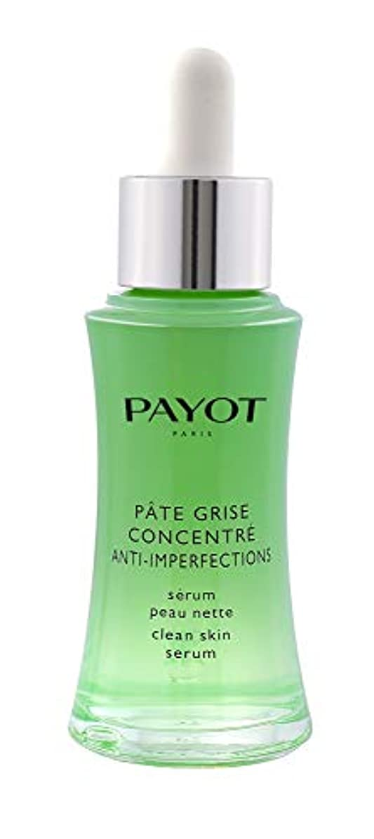 慎重飛ぶ色合いパイヨ Pate Grise Concentré Anti-Imperfections - Clear Skin Serum 30ml/1oz並行輸入品
