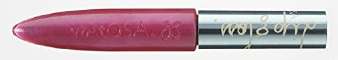 カスタム指定する花弁リップグロス no272 セクシィピンク