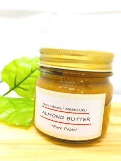 【大阪まっちゃ町 豆福】 アーモンドバター 100% ペースト 1kg 業務用 無添加 無塩