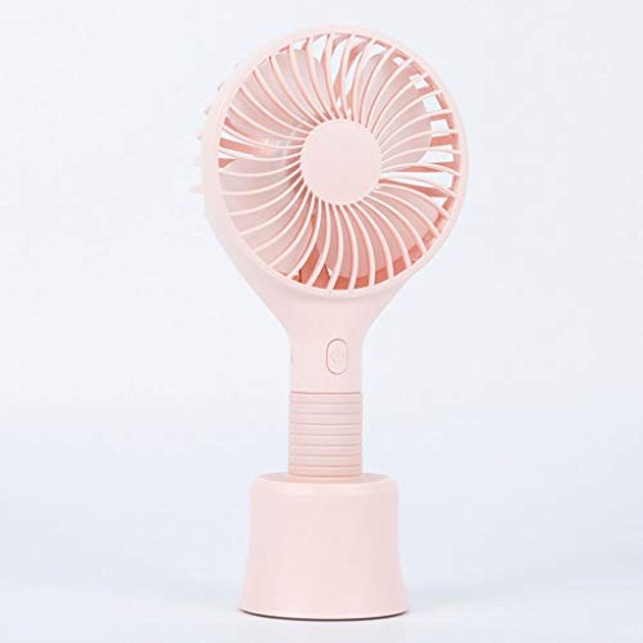 会計士甲虫ブラストハンドヘルドファン 携帯ファン 卓上ファン 高品質 3速調整 4葉 超静か 長持ちする電気 3-13時間 USB充電 ベース付き 屋内用 (ピンク)