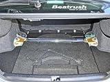 Beatrush(ビートラッシュ) リヤタワーバー スバル WRX Sti VAB、レヴォーグVMG 【S86024-RTA】