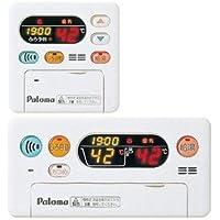 パロマ ガス給湯器 エコジョーズ マルチリモコンセット  【FC-105+MC-105】 スタンダードリモコン