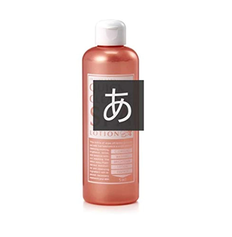 聖人またはどちらかいうフューチャーラボ クイッククレンズスパローションプラス 野バラの香り 250mL