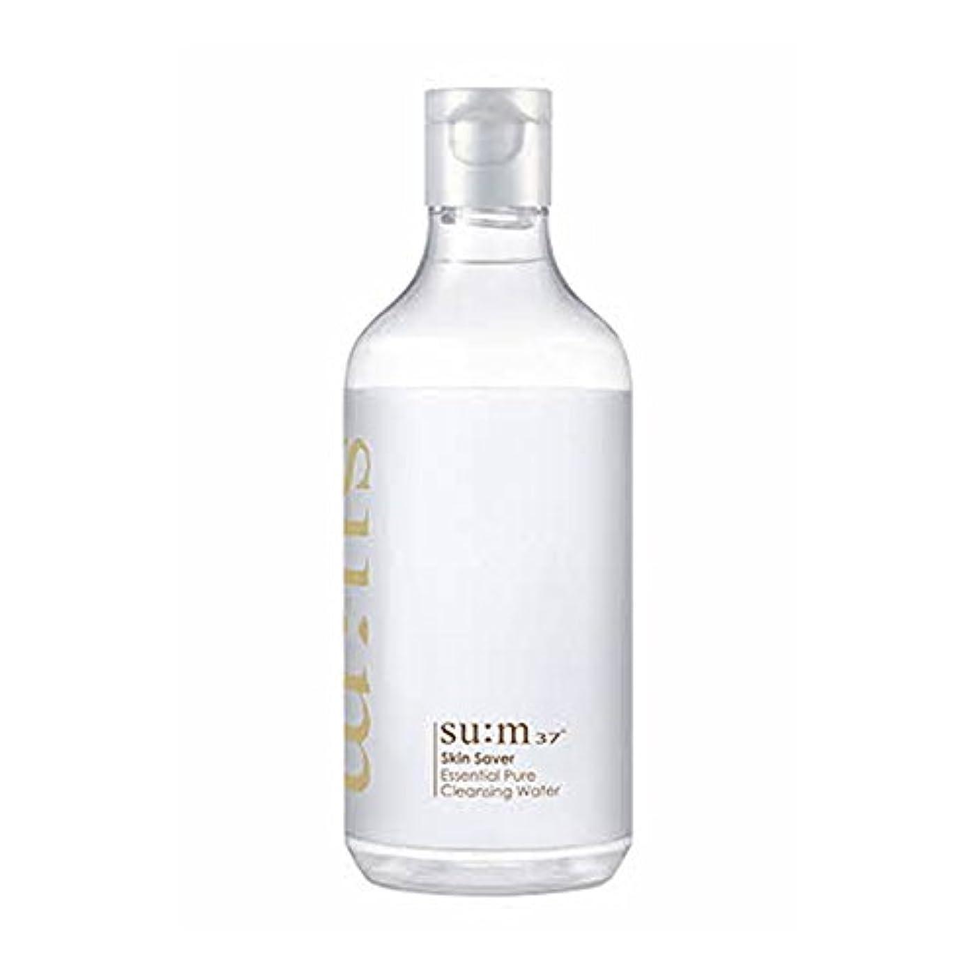 エレメンタルヒギンズ不誠実[スム37°] Sum37° スキンセイバー エッセンシャルピュアクレンジングウォーター  Skin saver Essential Pure Cleansing Water (海外直送品) [並行輸入品]