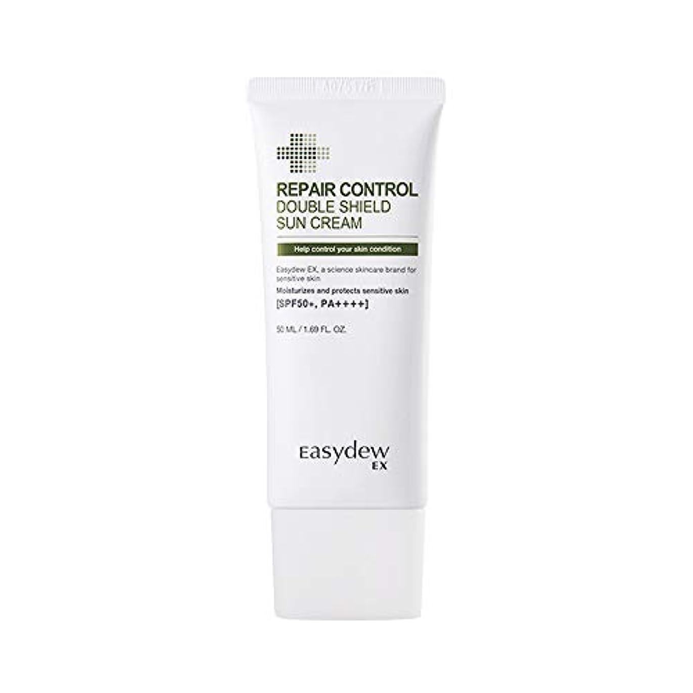 中毒なす伝染性EASYDEW デウン製薬 EX リペア コントロール ダブル シールド サン?クリーム 50ml, SPF50+ PA+++ /イージーデュ EX Repair Control Double Shield Sun Cream