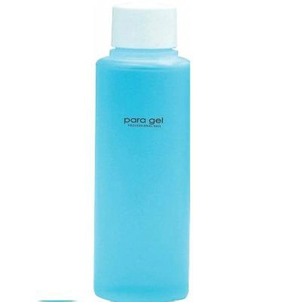 一人で下位勧告パラジェル(para gel) パラプレップ 120ml