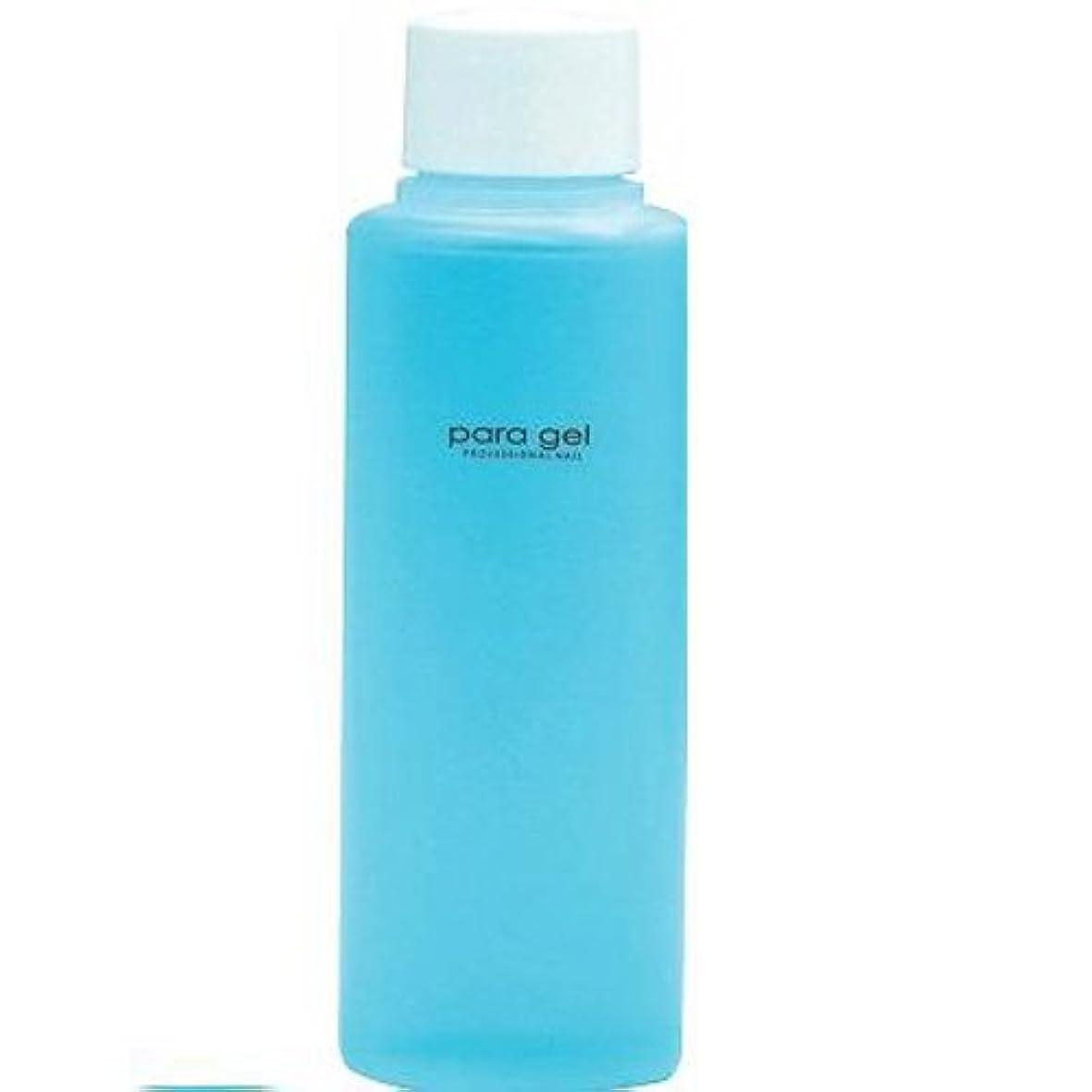 原因コンサルタントドルパラジェル(para gel) パラプレップ 120ml