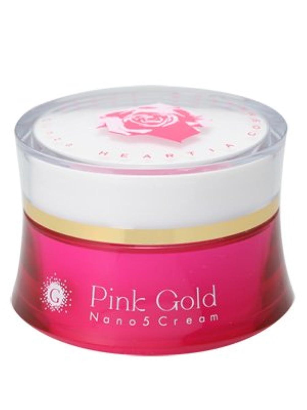 溢れんばかりの思いやり液体ハーティアコスメティックス ピンクゴールドナノ5 クリーム