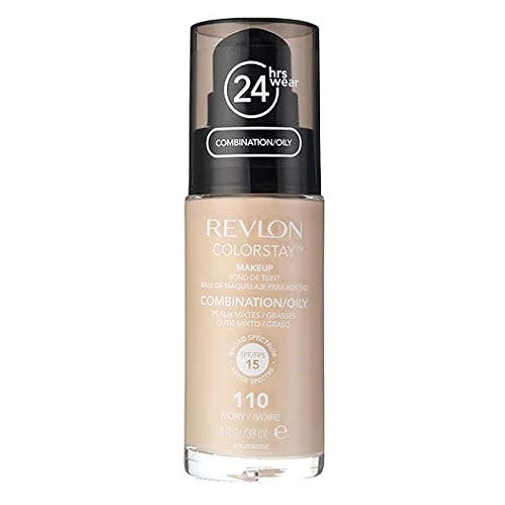 リム位置づけると[Revlon ] レブロンカラーステイ基盤コンビ/油性アイボリー30ミリリットル - Revlon Color Stay Foundation Combi/Oily Ivory 30ml [並行輸入品]