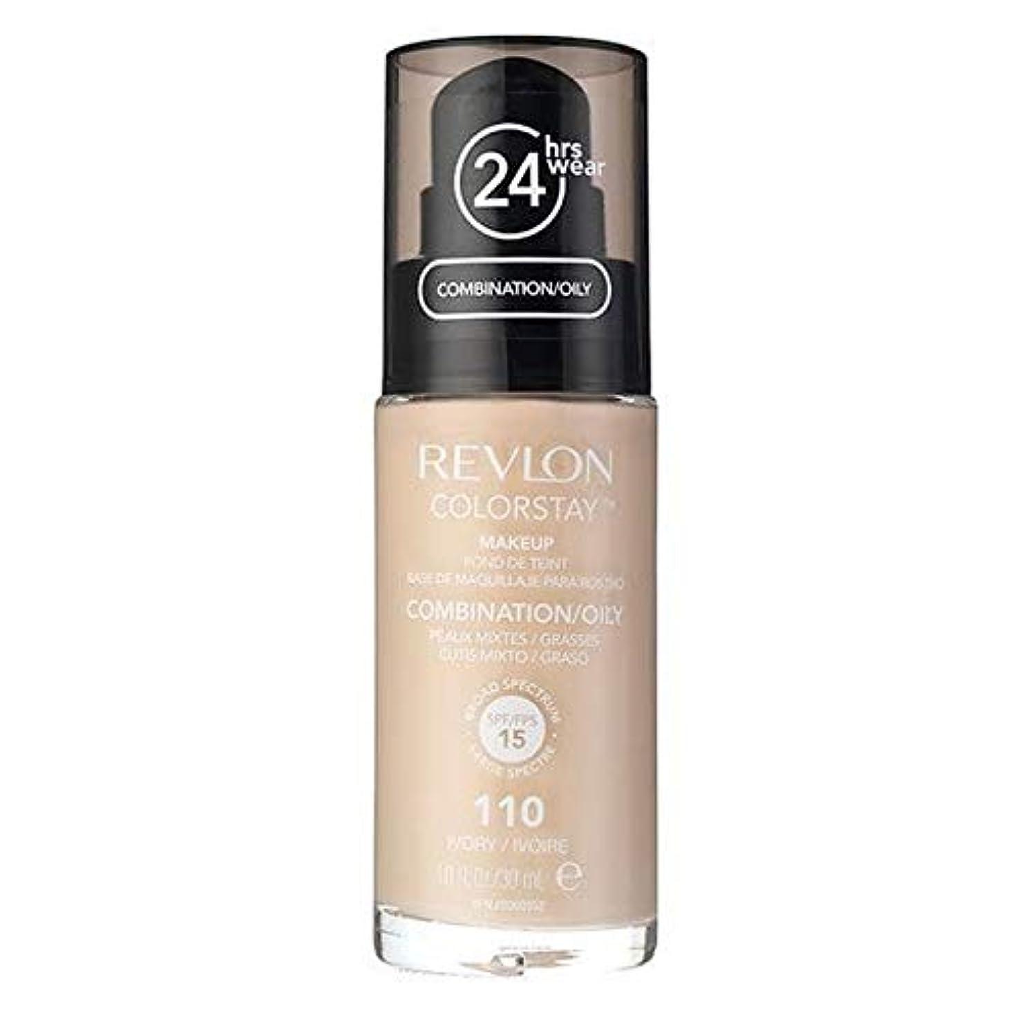 リフトくしゃみ昨日[Revlon ] レブロンカラーステイ基盤コンビ/油性アイボリー30ミリリットル - Revlon Color Stay Foundation Combi/Oily Ivory 30ml [並行輸入品]
