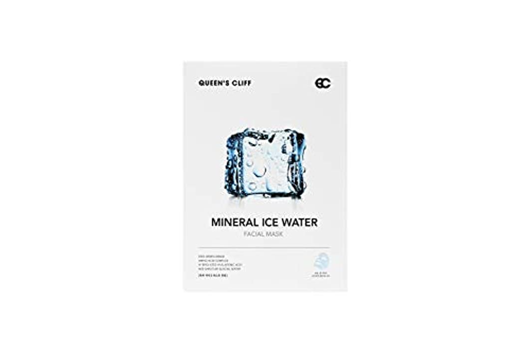 移住するソース空いている[QUEEN'SCLIFF] MINERAL ICE WATER FACIAL MASK 5 Sheets