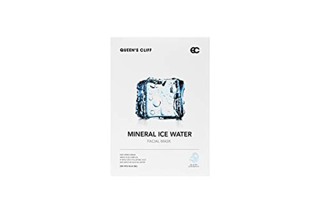 大宇宙戦い準備ができて[QUEEN'SCLIFF] MINERAL ICE WATER FACIAL MASK 5 Sheets