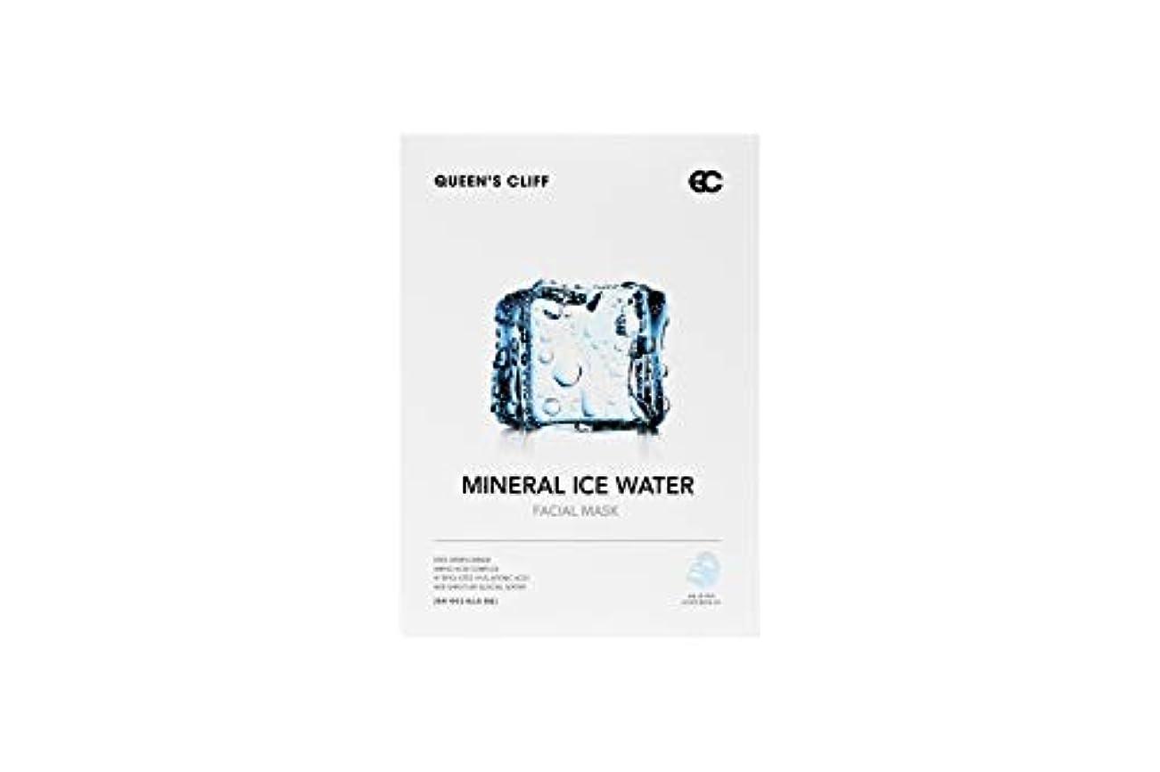 小包姿勢限り[QUEEN'SCLIFF] MINERAL ICE WATER FACIAL MASK 5 Sheets