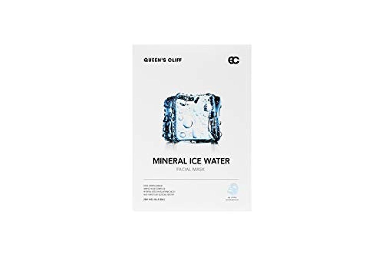 更新する優れた統計的[QUEEN'SCLIFF] MINERAL ICE WATER FACIAL MASK 5 Sheets