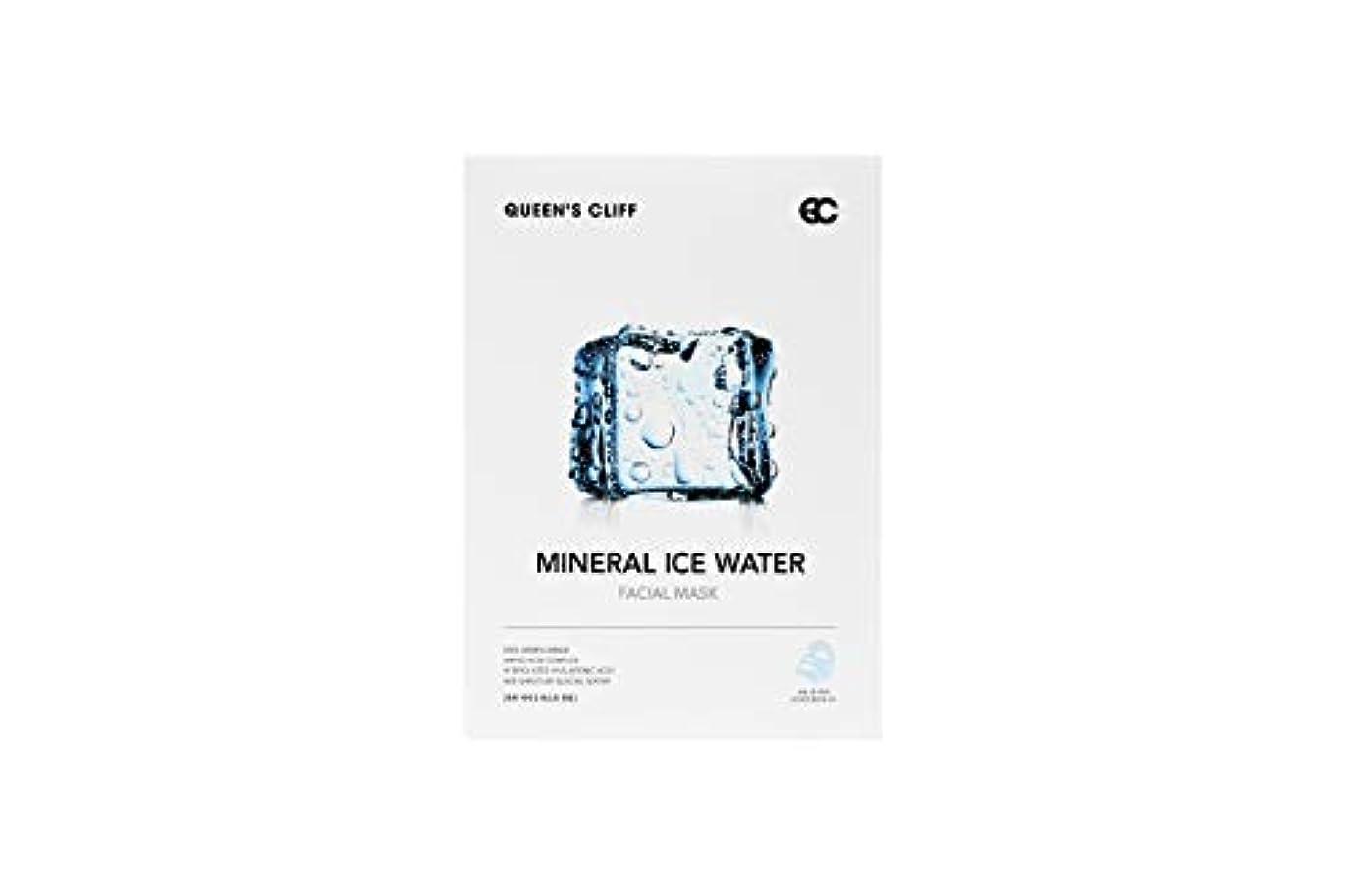泣くスツール金属[QUEEN'SCLIFF] MINERAL ICE WATER FACIAL MASK 5 Sheets