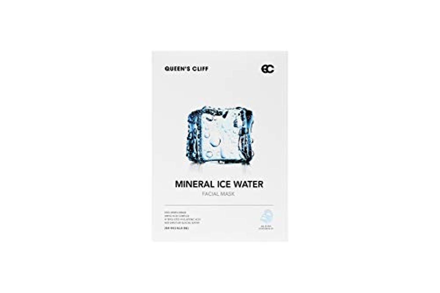 軽減雄弁毎年[QUEEN'SCLIFF] MINERAL ICE WATER FACIAL MASK 5 Sheets