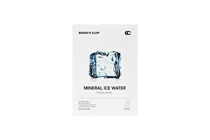 未来スタウト遺棄された[QUEEN'SCLIFF] MINERAL ICE WATER FACIAL MASK 5 Sheets