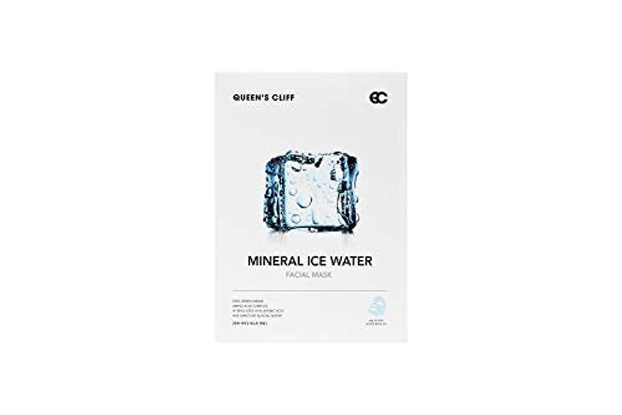 アスリート拘束受賞[QUEEN'SCLIFF] MINERAL ICE WATER FACIAL MASK 5 Sheets