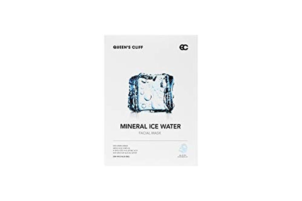 誰も紛争プレゼント[QUEEN'SCLIFF] MINERAL ICE WATER FACIAL MASK 5 Sheets