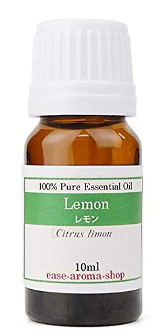 生き残ります伝えるアリスease アロマオイル レモン 10ml AEAJ認定精油 エッセンシャルオイル