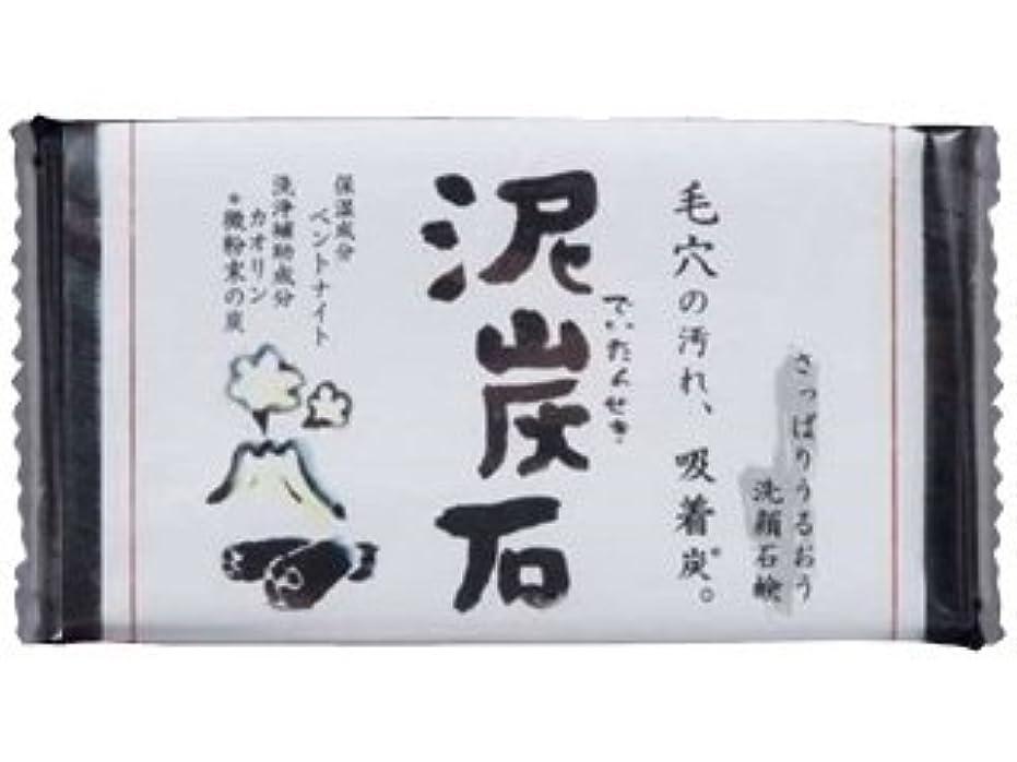 コンドーム苦難ブルーベル泥炭石石けん 110g (使いやすい手のひらサイズ)