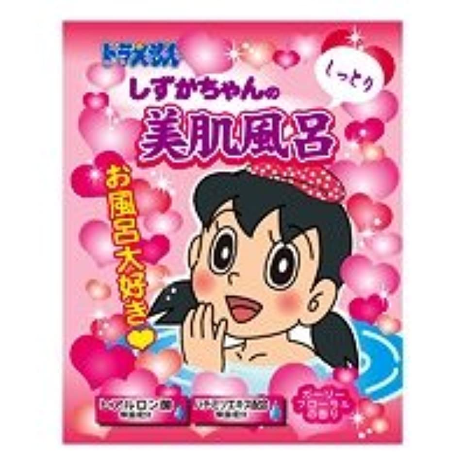 散らすひそかにすぐにドラえもんバスパウダー「しずかちゃんの美肌風呂」12個セット クリーミーピンクのお湯 かわいいお花ガーリーフローラルの香り